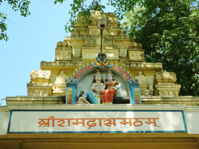 Sree Rama Dasa AshramX400